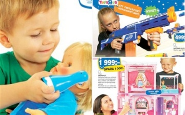 1-10 Swedish toy catalogue v4